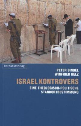 israel-kontrovers.jpg